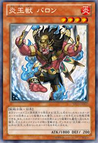 FireKingAvatarBarong-SD24-JP-OP