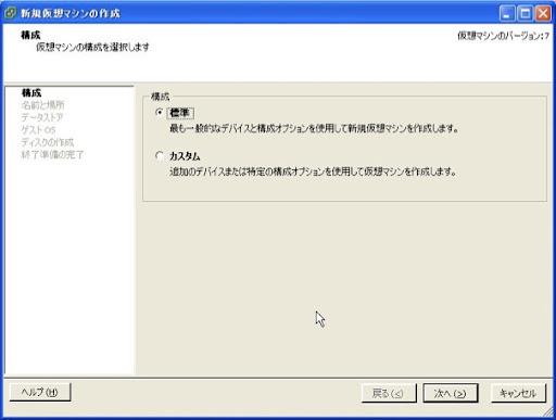 WS000019-2011-08-7-18-31.JPG