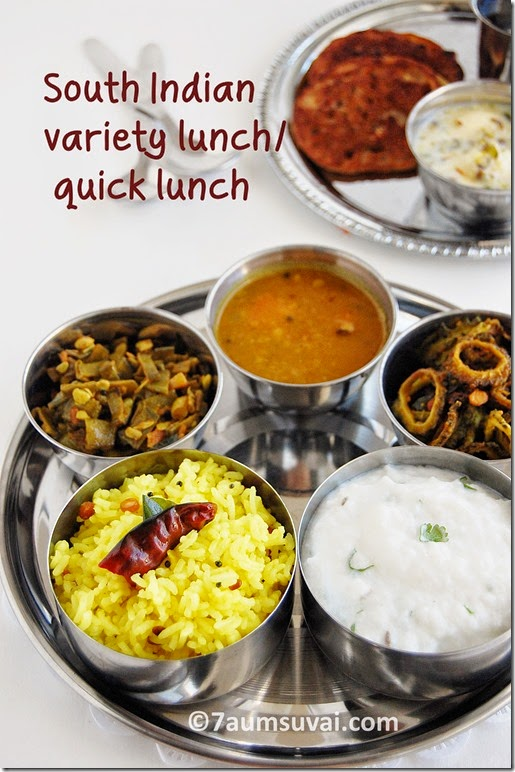 south Indian variety lunch