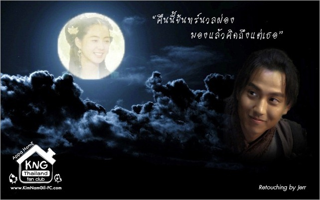 KimNamGil-FC_dotcom_ZhongQiu4