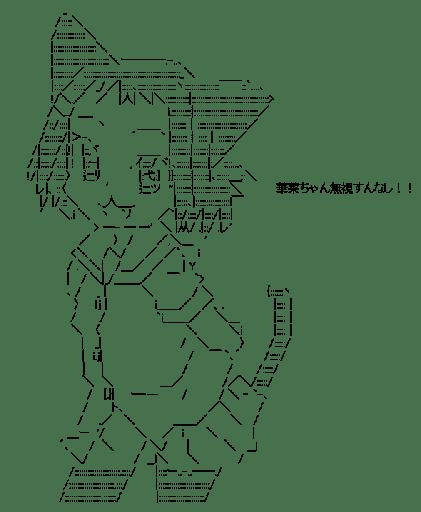 池田華菜 (咲)