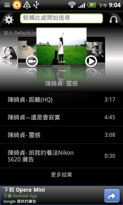 android iphone music player-25
