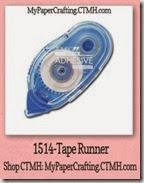 tape runner-200