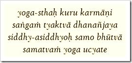 Bhagavad-gita, 2.48