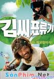 Lạc Giữa Đảo Hoang