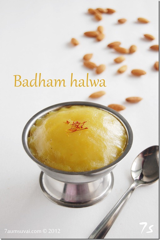 Badham halwa