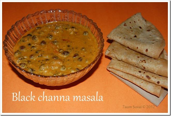 Black channa masala / கருப்பு கொண்டை கடலை மசாலா