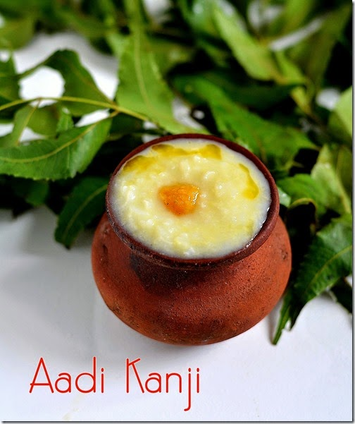 aadi-porridge-recipe