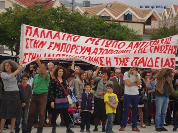 Video και φωτογραφίες από τις εκδηλώσεις για την 28η Οκτωβρίου στο Αργοστόλι και το Ληξούρι