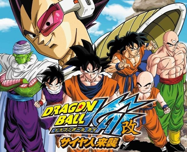 dragon-ball-kai-big4