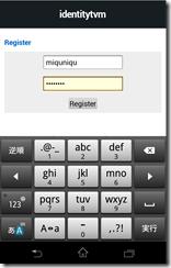 device-2013-01-09-231236