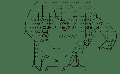 倉橋莉子 (恋愛ラボ)