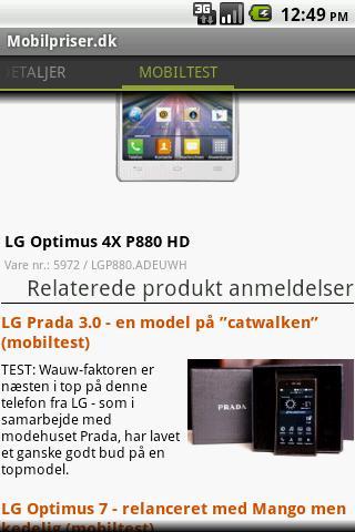 免費購物App Mobilpriser.dk 阿達玩APP
