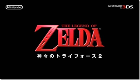 A Link to the Past 2, Logo giapponese.