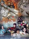 Võ Thần Triệu Tử Long 2016