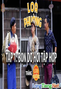 Loa Phường - Loa Phuong