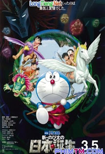 Doraemon: Nobita & Nước Nhật Thời Nguyên Thủy - Doraemon Movie 36: Nobita and the Birth of Japan
