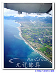 【九龍佛具旅行趣】深藍、海上龍捲風、羊道、達悟、拼板舟、人魚、沉船@漂亮蘭嶼