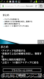 2013-05-01 17.34.14