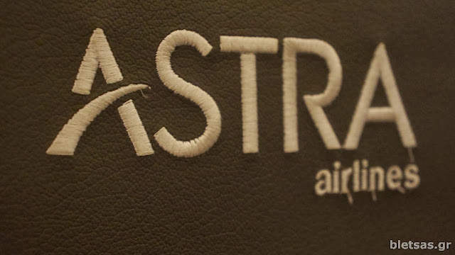 Astra Airlines, Η αεροπορική εταιρία της Θεσσαλονίκης! http://www.astra-airlines.gr