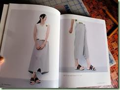 ShapeShape2 convertible skirt