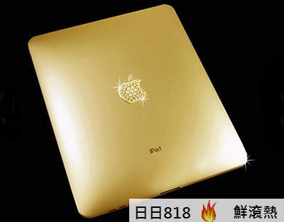 2億 iPad 金