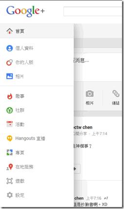 new google -04