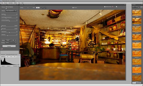 HDRSoft Photomatix 4.2.3 Tone Mapping UI