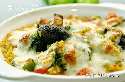 烤摩佐拉起司蔬菜飯.JPG