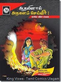 2013 Sept Muthu Comics Aadhalinaal adhagalam seyveer