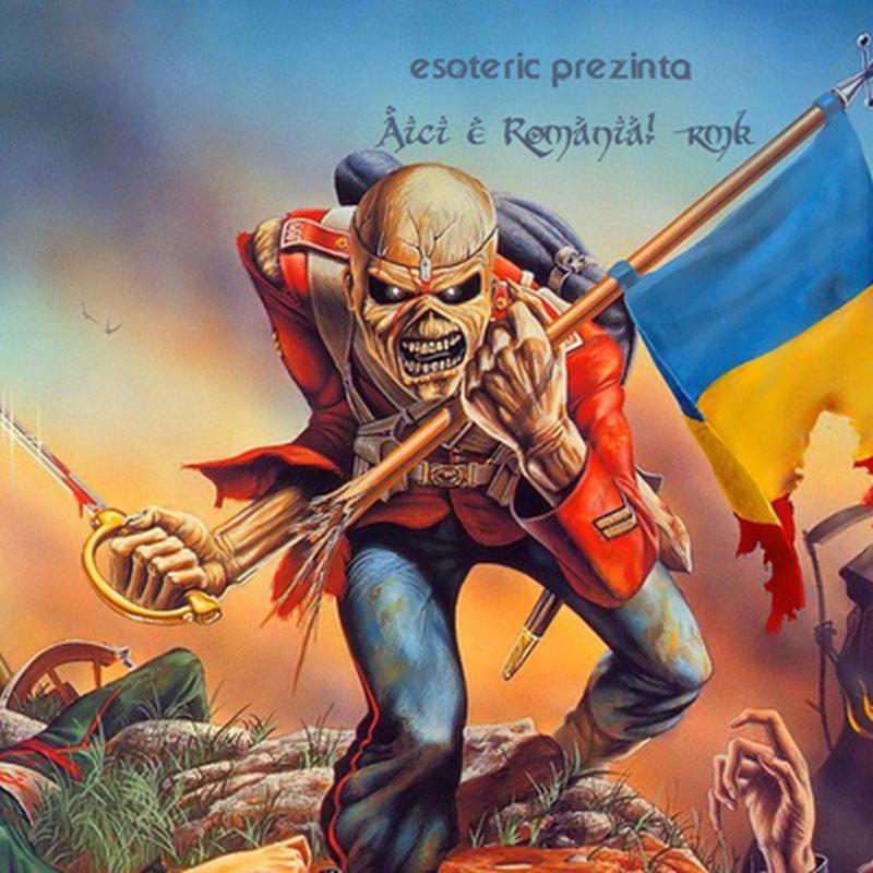 Esoteric - Aici e România (remake)