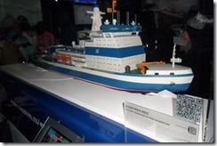EXPO 2012 084