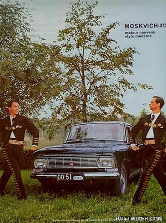 reklama-moskvich-412-453c