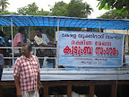 Kys South Zone Family Camp on 2012 Aug 30,31 Alappuzha Slideshow
