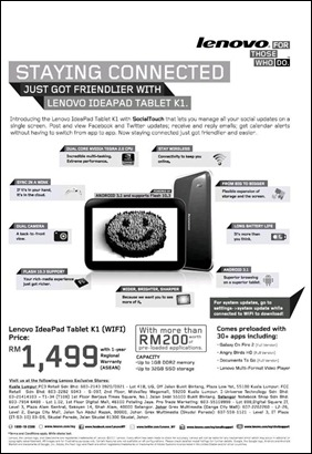 lenovo-laptop-promotion-2011