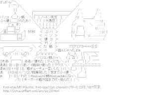 [AA]パソコン蛾ぶっ壊れた!!!
