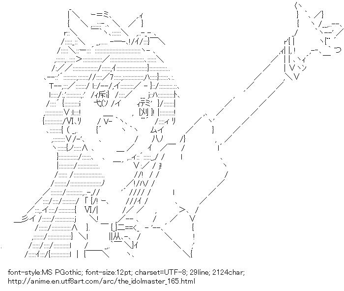The Idolmaster,Ganaha Hibiki