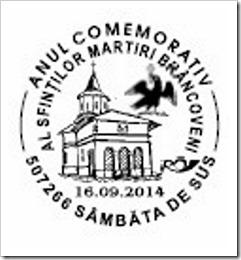 09-16-2014_Sambata-Sus-Brancoveanu-200pxl