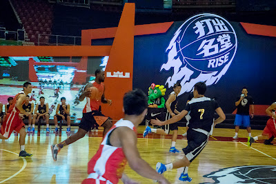 other event 140724 lebron rise tour asia 1 11 LeBron James Sneaker Rotation During 2014 Rise Tour in Asia