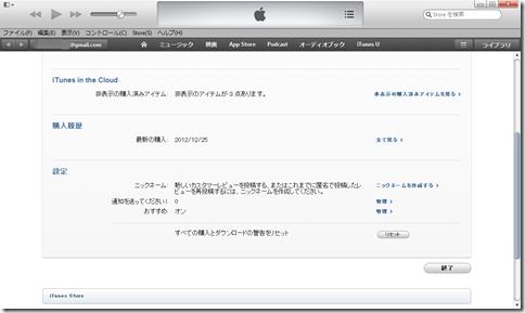 app-store-04