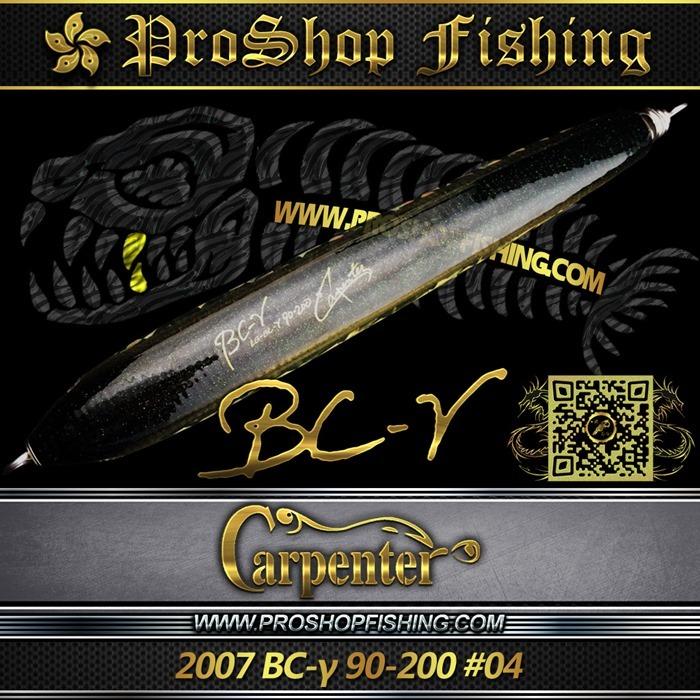 carpenter 2007 BC-γ 90-200 #04.2