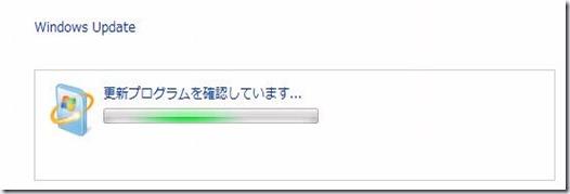 windowsup_0x80248015_04