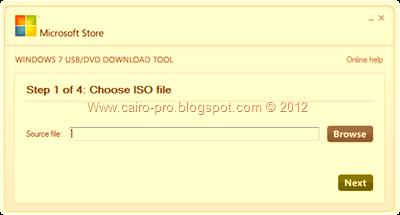 Windows 7 USB DVD Download l