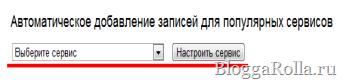 Автоматическое добавление DNS