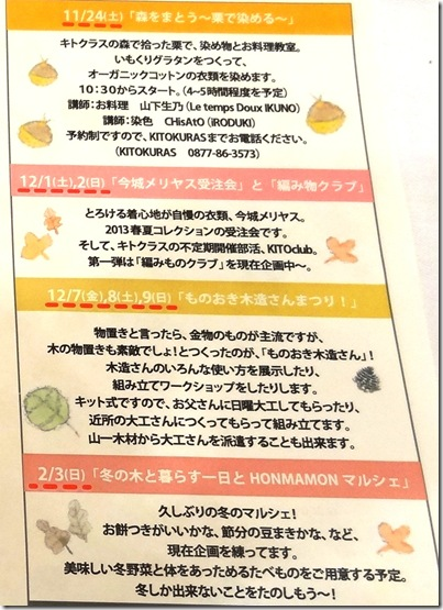 2012.10.31MS (1)