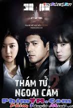 Thám Tử Săn Ma 2 - Cheo Yong Season 2