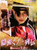 Saori Hara - 2010 || 18+