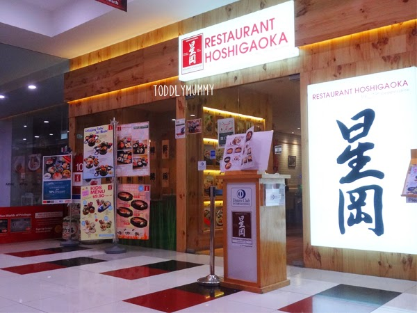Hoshigaoka 8