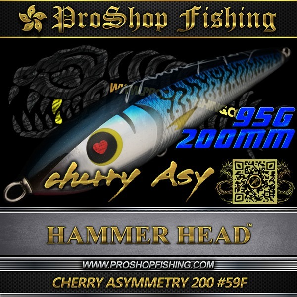 hammerhead CHERRY ASYMMETRY 200 #59F.1