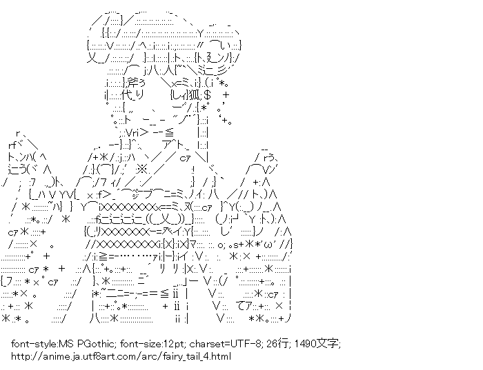 [AA]ウェンディ・マーベル 着物 (フェアリーテイル)